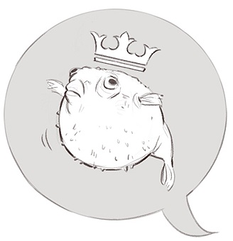 File:Eeba-ism Lord Puff Fish.jpg