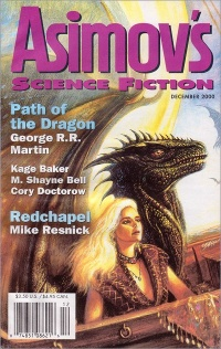 Path of the Dragon in Asimov's July 1996 Cover art by Paul Youll